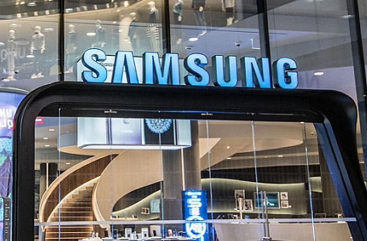 Logo Samsung. (Samsung)