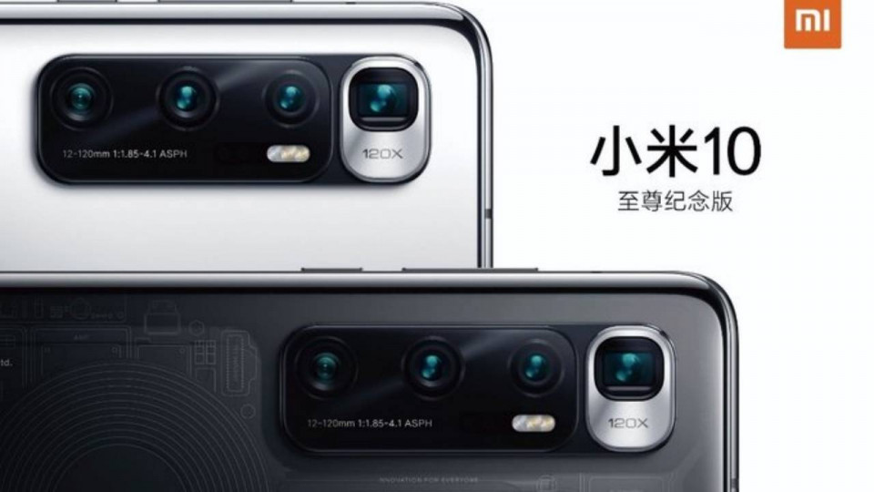 Resmi Dirilis di China, Kapan Xiaomi Mi 10 Ultra Akan Hadir di Indonesia?